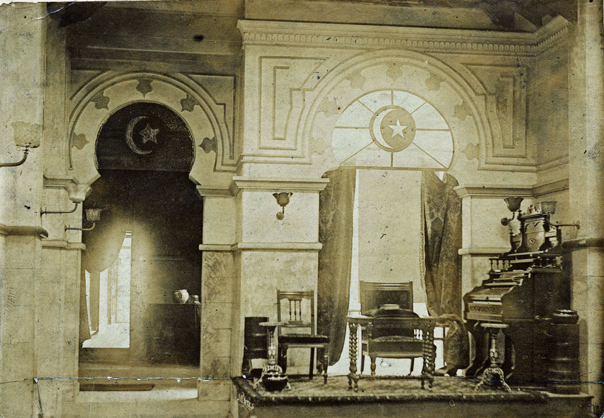 Interior of the Moslem Institute, Liverpool