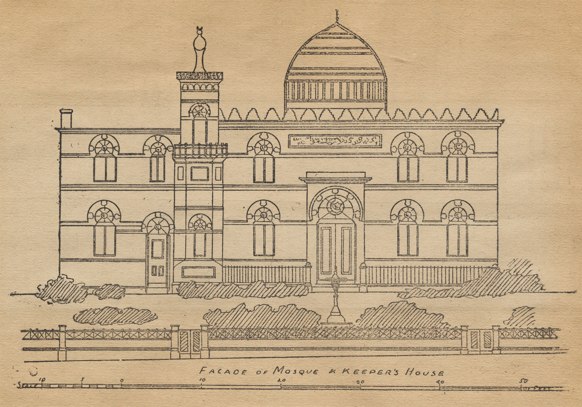 Proposed Mosque Exterior Liverpool Records