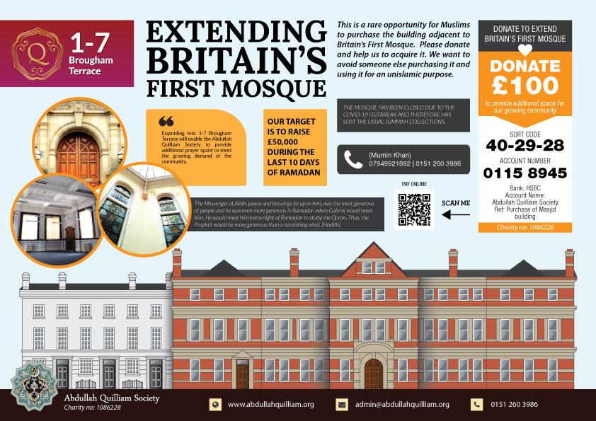 1-7-Ramadan-Poster-MC