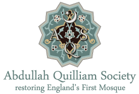 Abdullah Quilliam Mosque & National Heritage Centre