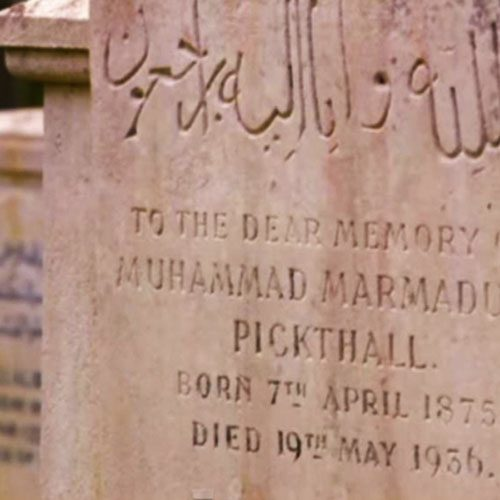 <h2>1932</h2> <p>On the 28th April Abdullah Quilliam was buried at Brookwood Cemetery, Woking close to other famous Muslim personalities: Lord Headley and Marmaduke Picktall.</p>  <h4><strong>Death of Abdullah Quilliam:</strong><br/>28th April, 1932</h4>
