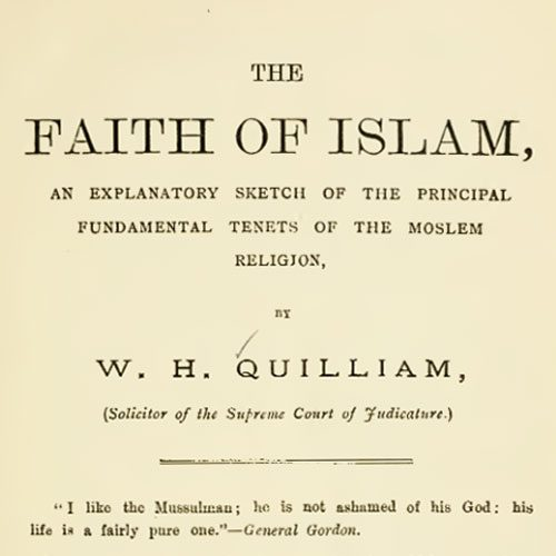 <h2>1889</h2> <p>The pamphlet Faith of Islam was first published. The first edition had 2000 copies and a further 3000 copies were published in 1890.</p>  <h4><strong>First publication of Faith of Islam:</strong><br/>July 1889</h4>