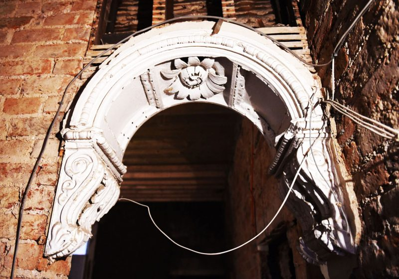 Original Victorian arch