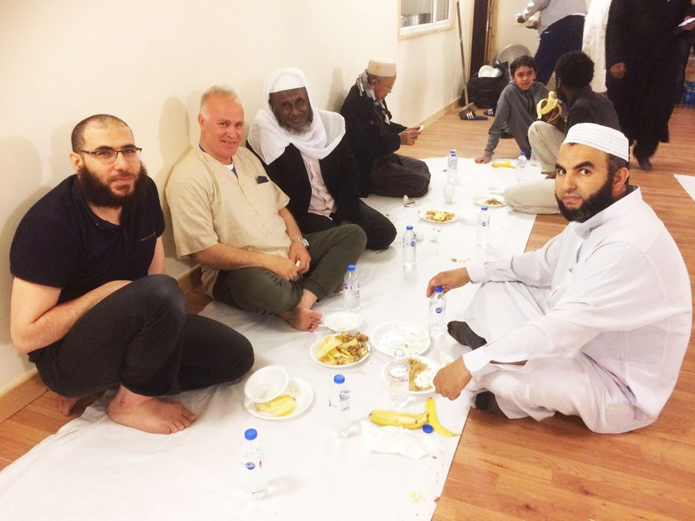 Breaking the fast (iftar) during the holy month of Ramadan