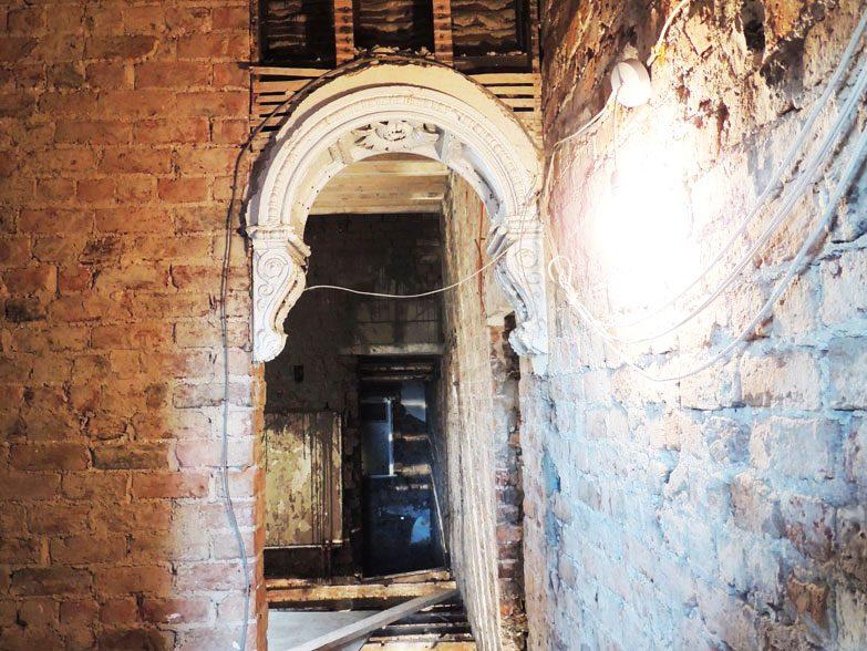 Victorian Archway