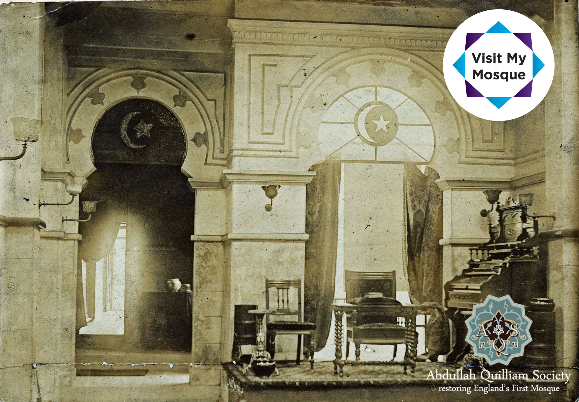 Mosque Interior at the time of Abdullah Quilliam