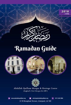 Ramadan Guide 2018