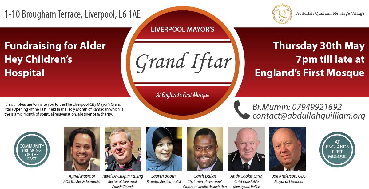 Mayors-Iftar-2