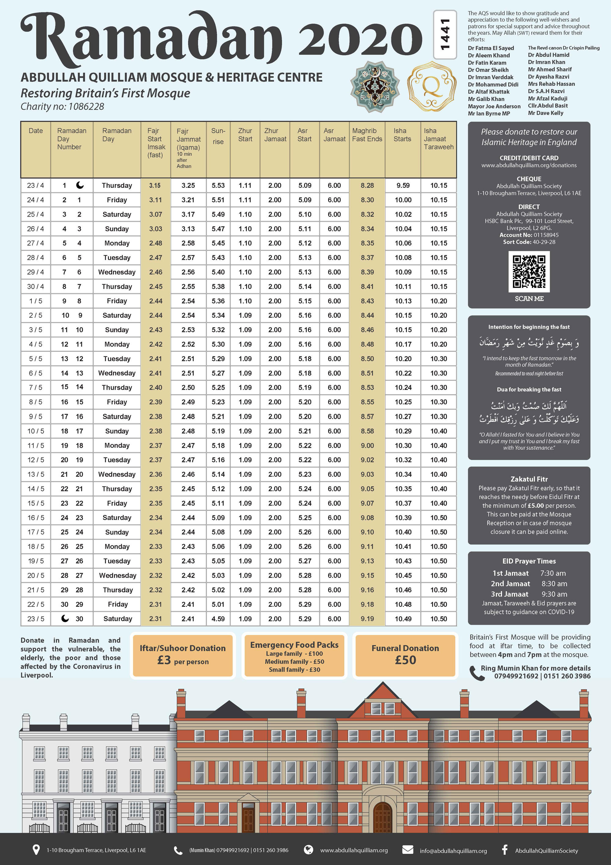 AQS-Ramadan-timetable-2020-web-post